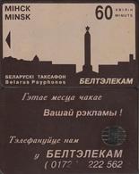 7/ Belarus; Minsk, 60 Units, Silhouette - Belarus