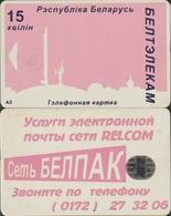 8/ Belarus; Silhouette, 15 Units - Belarus