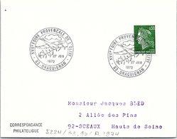 OLIVES  -  17e FOIRE PROVENCALE DE L'OLIVE 27.06.1970 DRAGUIGNAN 83    / 1 - Poststempel (Briefe)