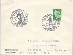 OLIVES  -  15e FOIRE PROVENCALE DE L'OLIVE 28.06.1969 DRAGUIGNAN 83    / 1 - Poststempel (Briefe)