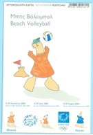 Olympic Games Athens 2004, Mascots, Logo, Beach Volleyball / Volley-ball De Plage, Self Adhesive Official Postcard - Volleyball
