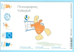 Olympic Games Athens 2004, Mascots, Logo, Volleyball, Self Adhesive Official Postcard - Volleyball