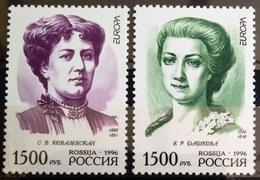 EUROPA        ANNEE 1996       RUSSIE           N° 6182/6183           NEUF** - Europa-CEPT