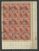 RUSSLAND RUSSIA 1918 Michel 124 Y (horizontal Wm) As 25-block O Moskva - 1917-1923 Republic & Soviet Republic