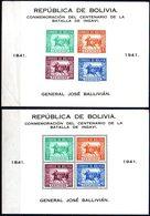 Bolivia 1943 ** CEFIBOL 408W-X-Y-Z. HB Dent-sin Dent.  Centº Batalla Ingavi. Pintura. Escena De Batalla. Waterlow & Sons - Bolivia
