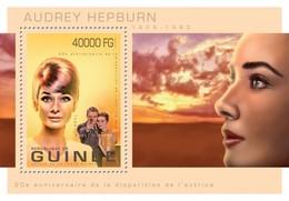 Guinea, 2013. [gu13302] Famous Actress, Audrey Hepburn (s\s+block) - Acteurs