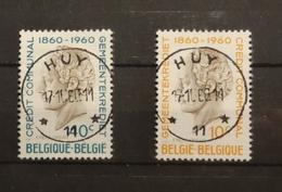 COB 1159-60 Avec Belles Oblitérations Relais Huy 11 - Belgium