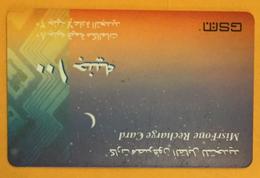 EGYPTE MISRFONE RECHARGE CARD GSM PAS TÉLÉCARTE PHONECARD CARD - Egipto