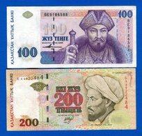 2  Billets  Sup - Kazakhstan