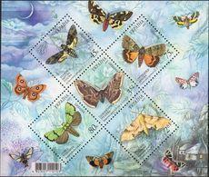 Ukraine, 2005, Mi. 697-701 (bl. 50), Y&T BF 45, Sc. 576, SG 587, Butterflies, MNH - Ukraine