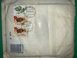 Registered Cover Romania 2003, Beatle - Lettere