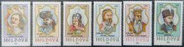 Moldova, 1993, Mi. 88-93, Sc. 105-10, SG 105-10, History, Princes Of Moldova, MNH - Moldova