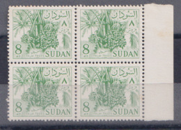 SDS05464 Sudan 1962 8PT Palm Tree Definitive / Margin Block Of 4 Stamps /MNH - Sudan (1954-...)