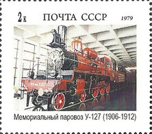 USSR Essay?? -  STEAM LOCOMOTIVES   -U -127  -1 Stamp - Trains