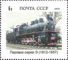 USSR Essay?? -  STEAM LOCOMOTIVES   - E  -1 Stamp - Trains
