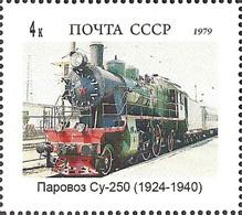 USSR Essay?? -  STEAM LOCOMOTIVES   - Su - 250 -1 Stamp - Trains