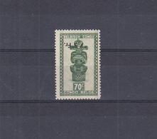 "Congo - Katanga - Stanleyville - 4 - Variety - Inverted Overprint - Without ""République Populaire""  - Masks - 1964 - MNH - Katanga"