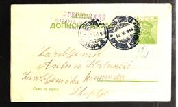 31754 - Entier - Serbie