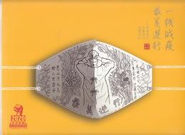 China 2020 China Fighting Epidemic(Covid-19) Salute Heroes In Harm's Way  Folder - Malattie