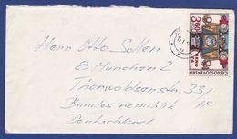 Brief (aa1018) - Czechoslovakia