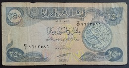 RS - Iraq 250 Dinar Banknote 2003 #G/2 9613586 - Iraq