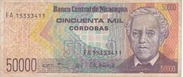 BILLETE DE NICARAGUA DE 50000 CORDOBAS DEL AÑO 1989 (BANK NOTE) - Nicaragua