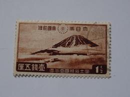 JAPON 1936 Mont FUJI - Oblitérés