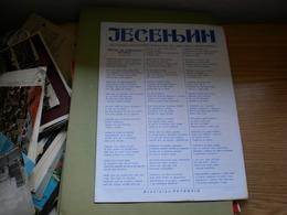 Jesenjin Beograd  List Knjizevnog Kluba  1999 - Bücher, Zeitschriften, Comics