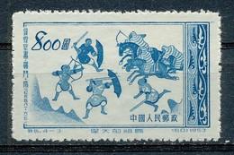 REP. POPULAIRE DE CHINE  - 1953 - Neuf - 1949 - ... République Populaire