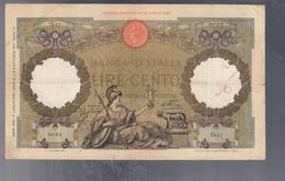 100 LIRE ROMA GUERRIERA FASCIO ROMA 17 07 1933 Naturale Mb+/q.BB Taglietto LOTTO 3253 - 100 Lire