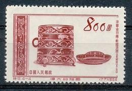 REP. POPULAIRE DE CHINE  - 1954 - Neuf - 1949 - ... People's Republic