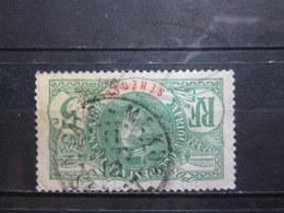 """VEND TIMBRE DU SENEGAL N° 33 , OBLITERATION """" N'GAYE-MEKHE """" !!! - Used Stamps"""