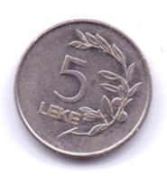 ALBANIA 1995: 5 Leke, KM 75 - Albania