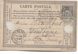 Carte Postale Précurseur: 1878 Franchise  DEMARLE.   LONQUETY. Boulogne Sur Mer Pour St Brieuc - Marcophilie (Lettres)