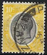ZANZIBAR 1934:  TP Du Tanganyika Avec Superbe Obl. ''Zanzibar  CAD - Zanzibar (...-1963)
