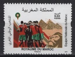 Maroc - Morocco (2019) - Set -  /  Soccer - Futbol - Calcio - Football - Club Mitici