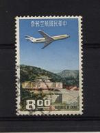 FORMOSE - TAIWAN - Y&T Poste Aérienne N° 14° - Boeing 727 Et Musée Du Palais National à Taipei - 1945-... Republic Of China