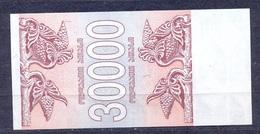 Georgia  - 1994 -  30 000 Laris . P47... UNC .. - Georgia