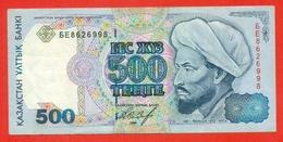 Kazakhstan 1994.Banknote Of 500 Tenge In Good Condition. - Kazakhstan