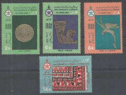 PERSIA 1970 Year Mint Stamps MNH(**) Set - Iran