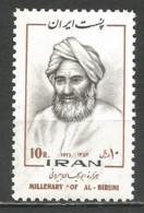 PERSIA 1973 Year Mint Stamp MNH(**) - Iran
