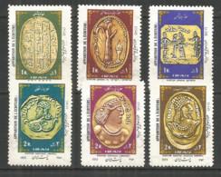 PERSIA 1973 Year Mint Stamps MNH(**) - Iran
