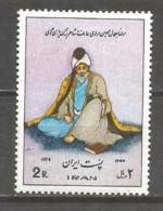 PERSIA 1974 Year Mint Stamp MNH(**) - Iran