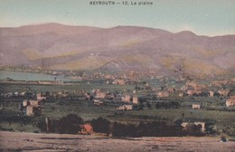 Liban---  Beyrouth----   La Plaine ---- Ed.  Ouzounian - Libanon