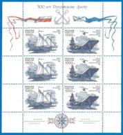 RUSSIA 1996 Mint Mini Sheet MNH(**) - Blocs & Feuillets