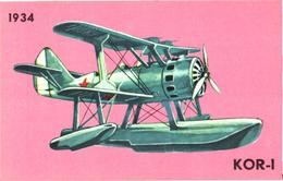 Water Airplane KOR-1, 1979 - 1946-....: Ere Moderne