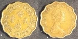 Hong Kong - 20 Cents 1978 Used (hk007) - Hong Kong