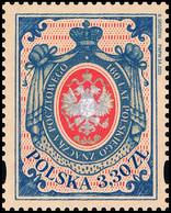 Poland 2020 Fi 5034 Mi 5184 160 Years Of Polish Postage Stamp - 1944-.... República