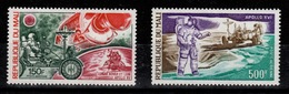 Mali - YV PA 151 & 156 N** Apollo XV & Apollo XVI - Mali (1959-...)