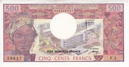 BILLETE DE CAMERUN DE 500 FRANCS DEL AÑO 1978 SIN CIRCULAR - UNCIRCULATED (BANKNOTE) - Kameroen